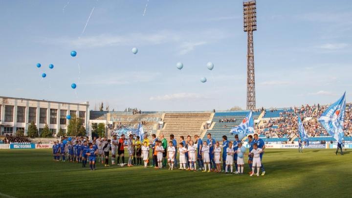 Проиграть просто не имели права: вспоминаем последний матч на волгоградском Центральном стадионе