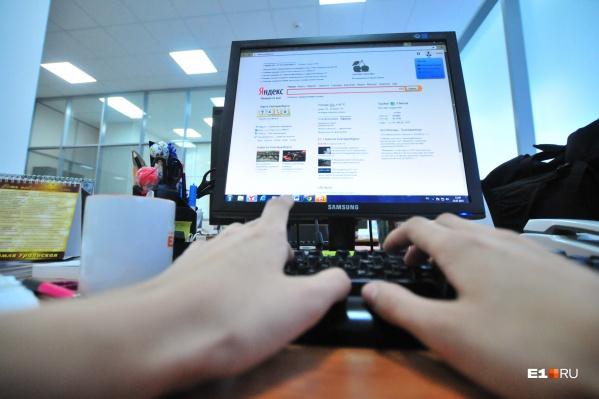У большинства пользователей возникли проблемы с интернетом