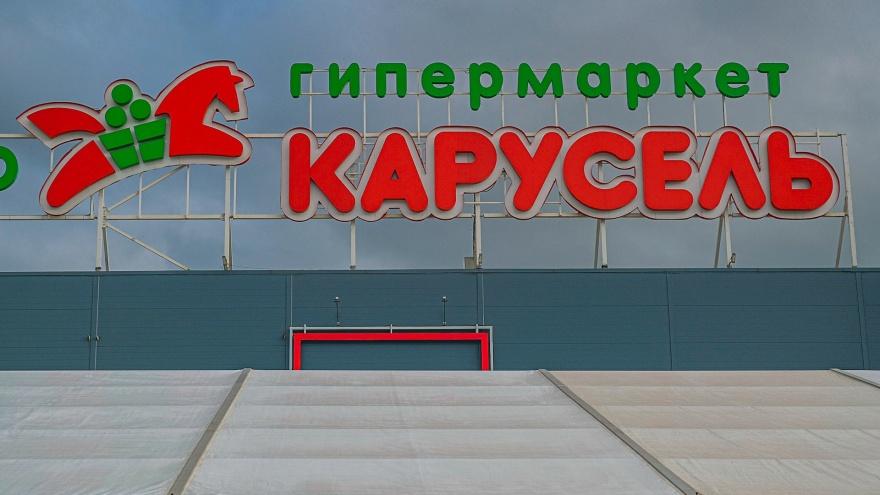 В Перми закроют гипермаркет «Карусель»