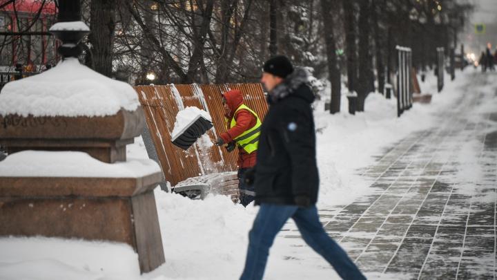 «Вспомните 90-е»: Куйвашев прокомментировал уборку снега в Екатеринбурге