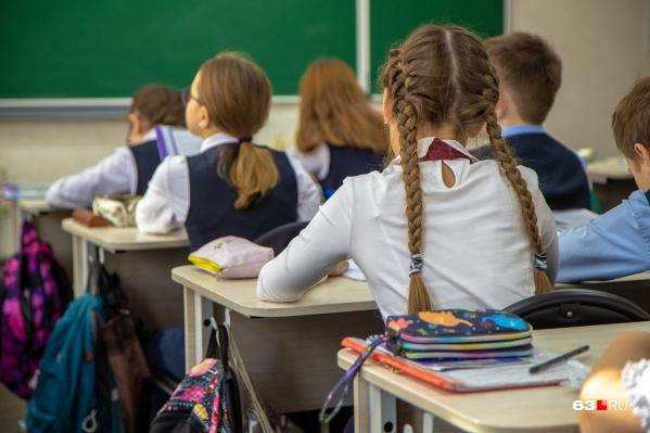 В надзорном ведомстве решили, что в школе нарушают права учеников на качественное образование