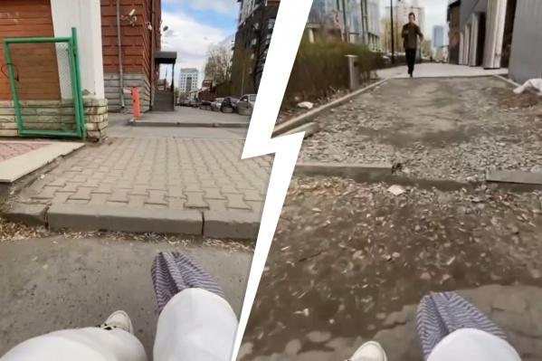 Дарья проехала по центру города