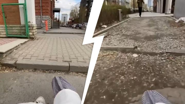 По центру Екатеринбурга в инвалидной коляске: женщина, получившая травму, провела вынужденный эксперимент