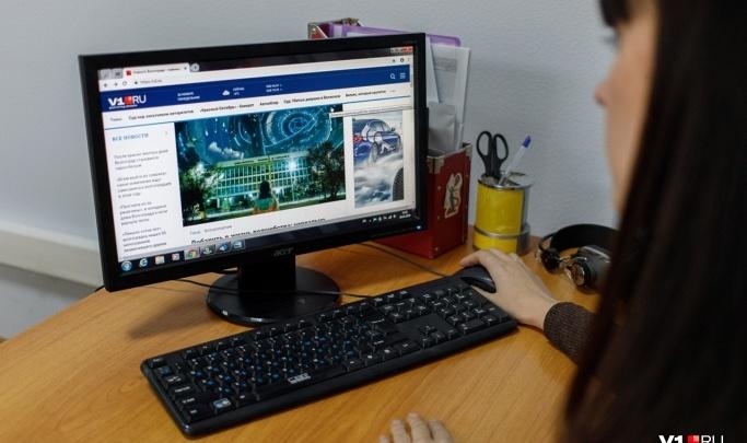 Сайт V1.RU вновь признан самым цитируемым СМИ Волгограда и области
