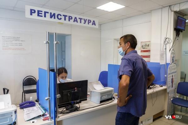 В Волгограде готовятся к сокращению плановой медицинской помощи, все силы будут брошены на борьбу с ковидом