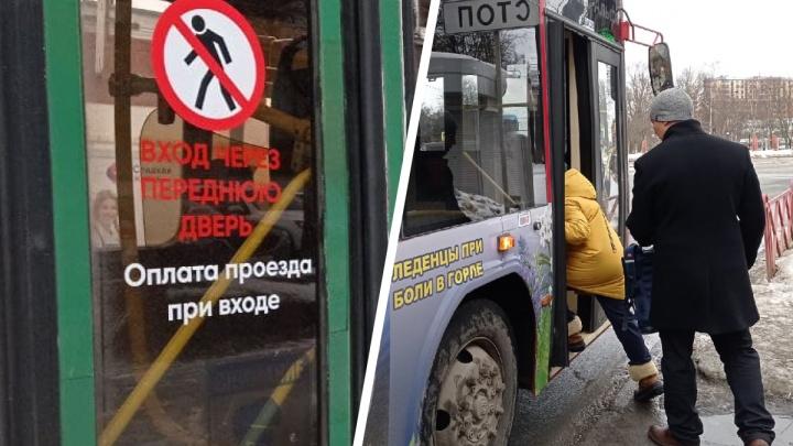 «Стыдно перед пассажирами»: новая система проезда привела к хаосу в общественном транспорте в Ярославле