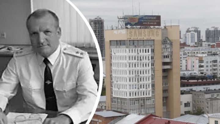 Бывший глава областной полиции, которого подозревали в связях с ОПС «Уралмаш», скончался в Москве