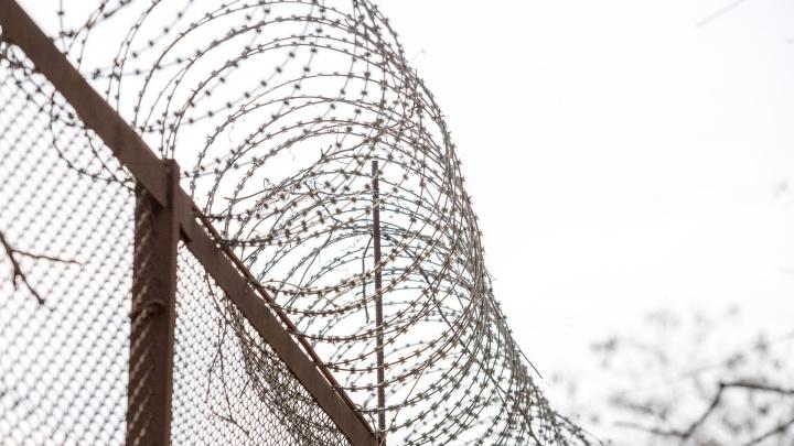МВД построит в Ростове новый изолятор временного содержания