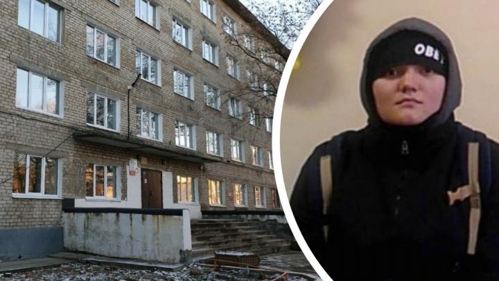 Оставила записку и пропала: в Перми ищут 20-летнюю студентку колледжа