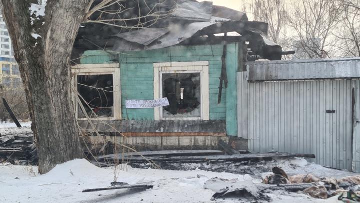 На сгоревшем частном доме на ВИЗе появилась надпись с проклятиями в адрес поджигателей
