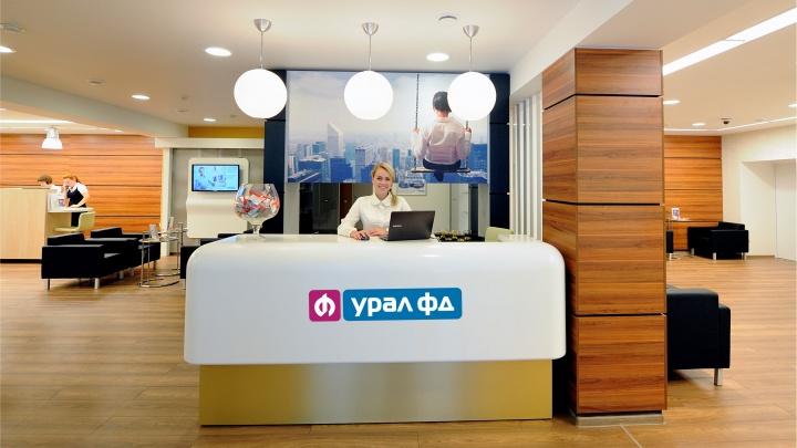 Банк «Урал ФД» возобновил акцию «Рекомендация»: можно получить 2000рублей за каждого нового клиента