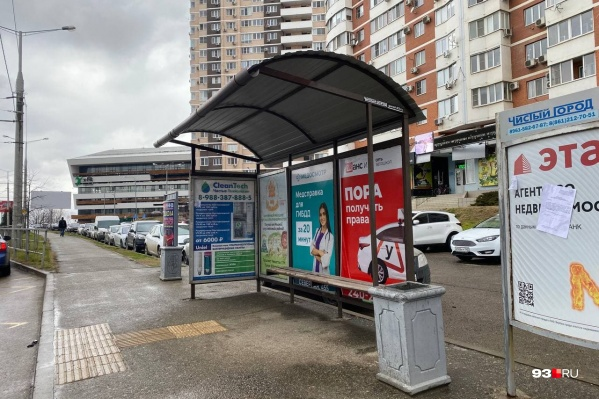 В Краснодаре пенсионеры будут платить больше за проезд в трамваях, троллейбусах и автобусах