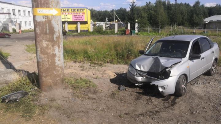 В Архангельске из-за пьяного водителя пострадал мужчина
