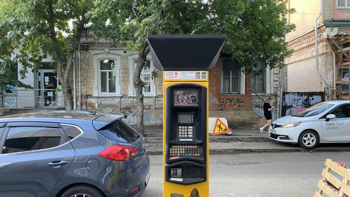 Краснодарцу разом пришло 4 штрафа за парковку на 12 000 рублей. В мэрии говорят, что такое бывает