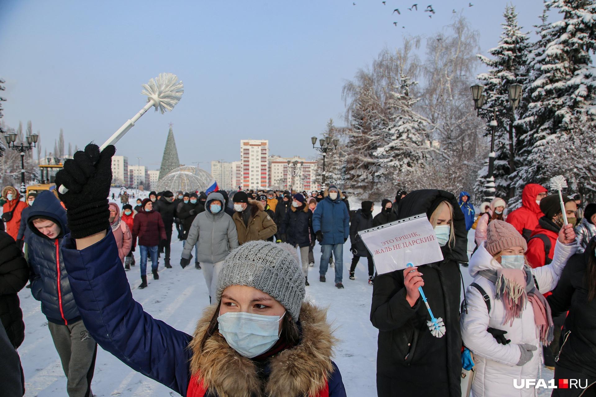 Ершик как символ одного из предыдущих расследований Навального
