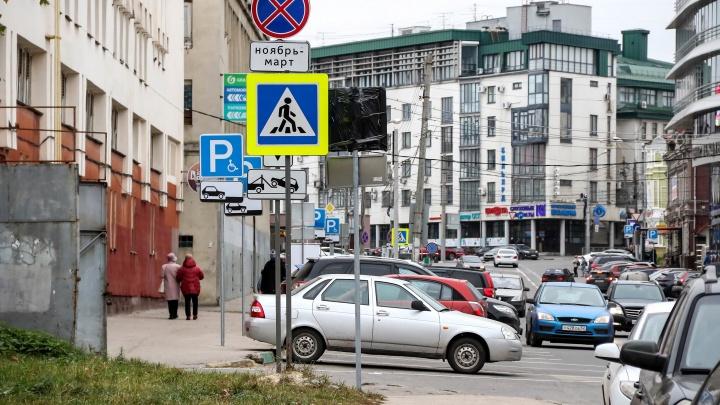 «Откуда такое ценообразование?»: читательницу NN.RU возмутила стоимость платных парковок