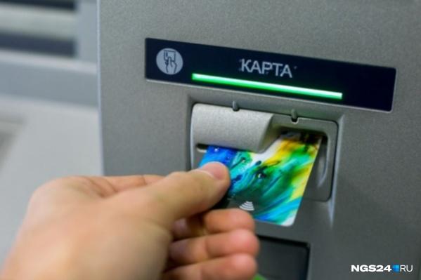 Известно, что банк уже возместил ущерб своим клиентам