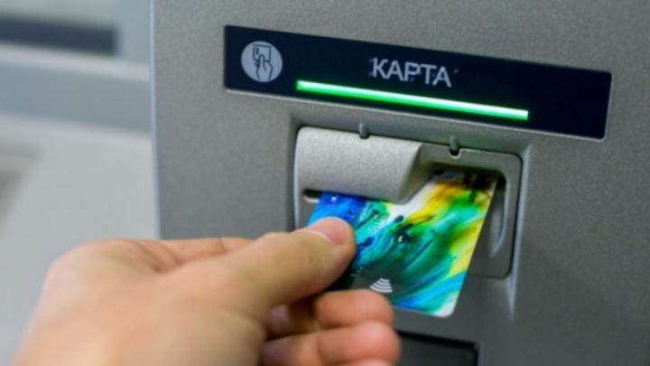Сотрудница банка «Открытие» в Заозерном 8 лет похищала деньги клиентов. Ущерб превысил 23 миллиона