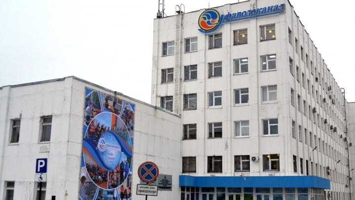 «Уфаводоканалу» понадобился кредит в миллиард рублей, чтобы закрыть долги по налогам и зарплате