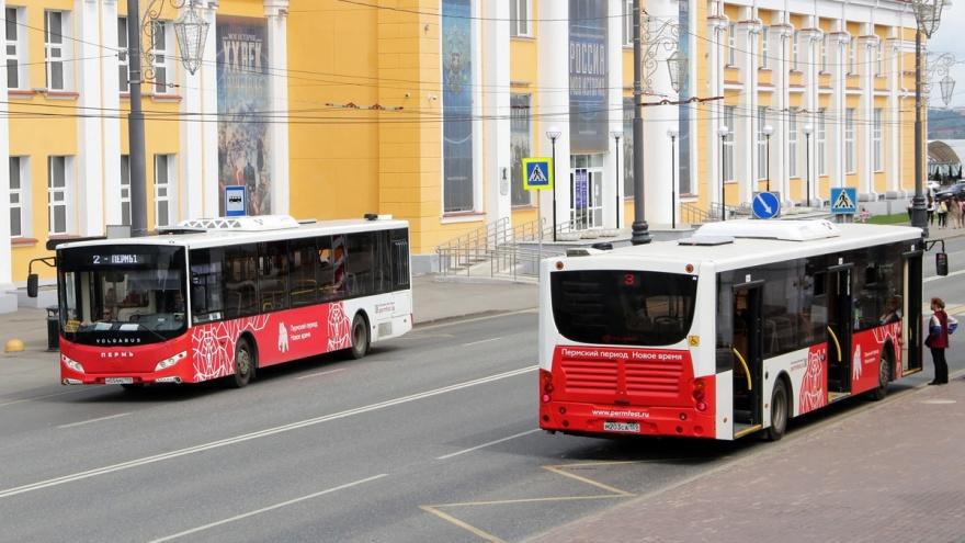 В Перми отменили бесплатную пересадку на автобусы с электричек