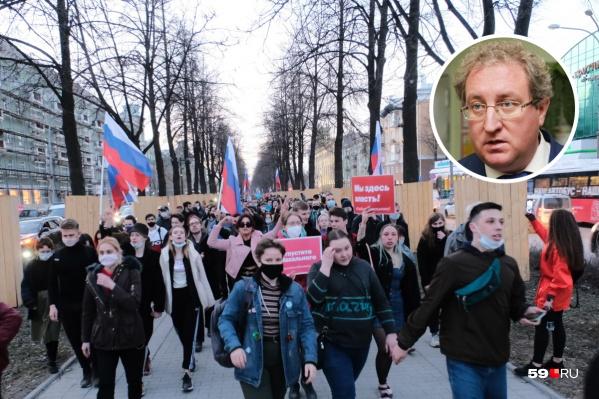 Павел Миков посчитал, что на несанкционированную акцию пришло слишком много школьников и студентов
