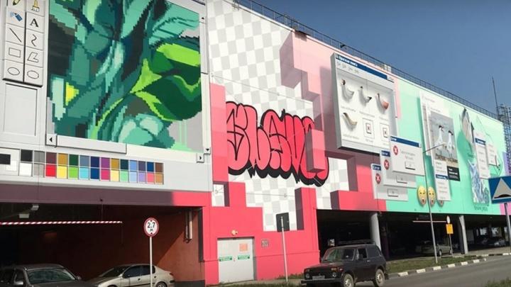 Художникам пришлось встроить надпись SLAVA в граффити на МЕГЕ