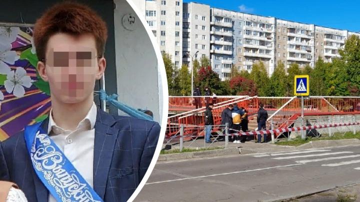 В Северодвинске погиб выпускник, на месте работают оперативники. Фото