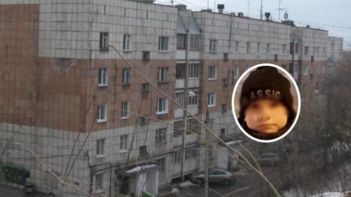 В Перми нашелся 11-летний мальчик, пропавший вчера днем
