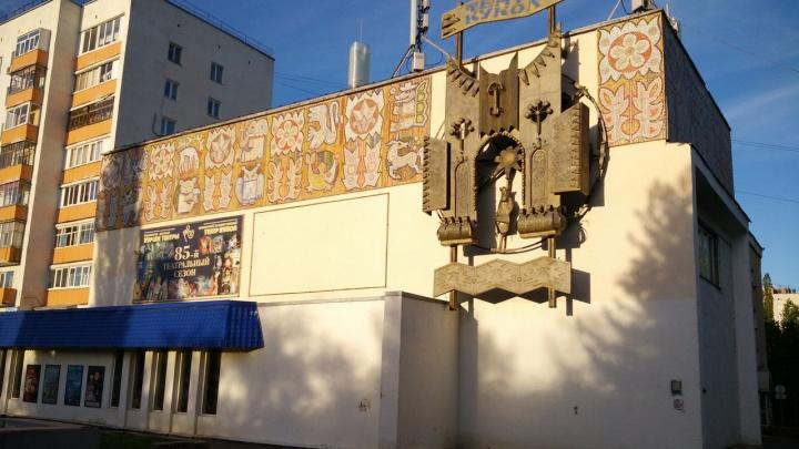 В мэрии Уфы рассказали, во сколько обойдется реконструкция театра кукол