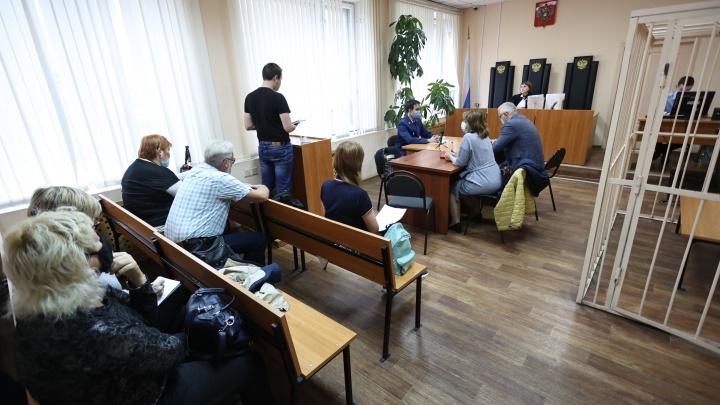 Анархисты, устроившие акцию возле здания ФСБ в Челябинске, выступили с последним словом