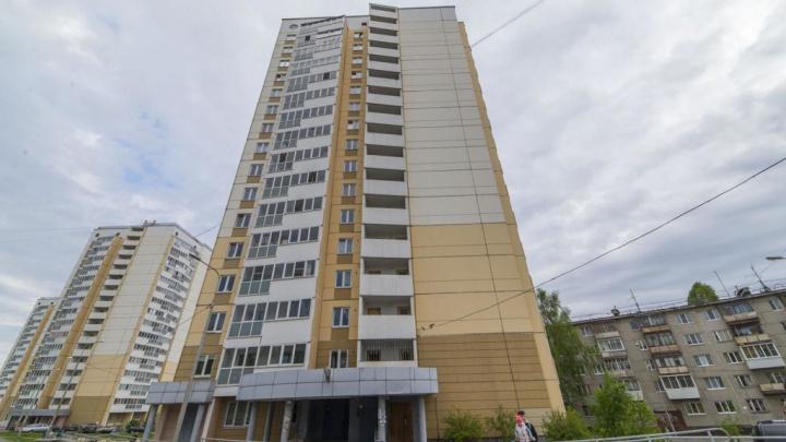 В Екатеринбурге управляющие компании выставляют адские счета и хитростью добывают подписи жильцов