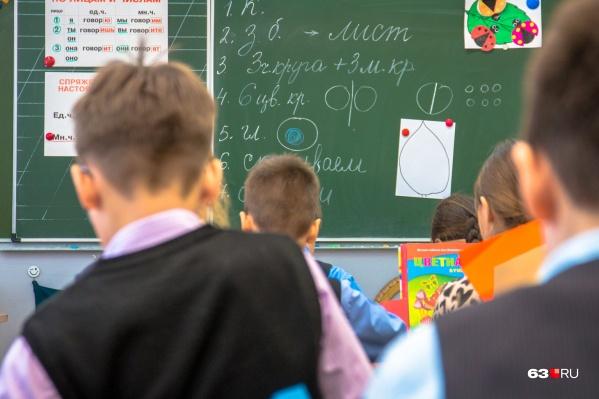 Выпускникам детского сада, вероятно, будет проще поступить в школу