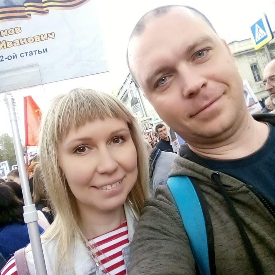 Молодая Жена Из Екатеринбурга (34 Фото)