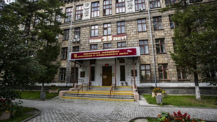 Создательница Lukse откроет новую частную школу — в нее уже вложили 170 млн