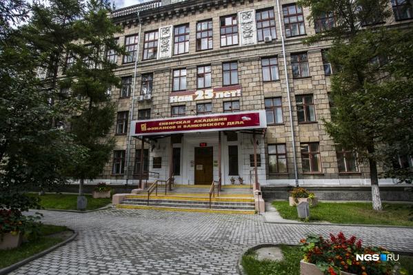 Здание для школы расположено на улице Ползунова