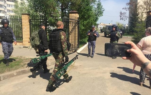 Стрельба в Татарстане: в Ярославской области проверят все школы