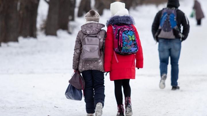 Из-за морозов в Челябинске отменили занятия в школах