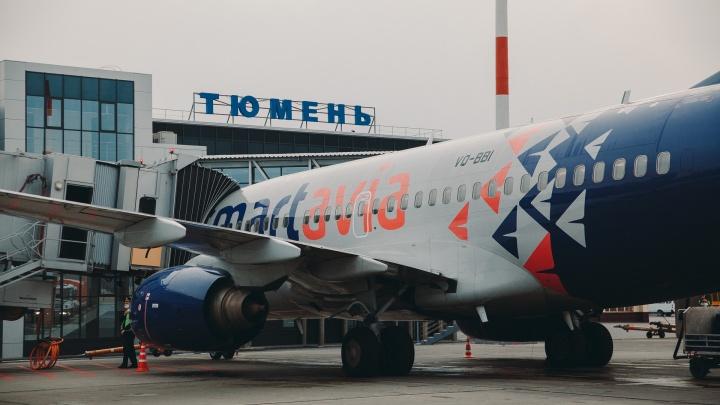 Встретили водной аркой и показали кабину пилотов: в Тюмень прилетел первый самолет новой авиакомпании