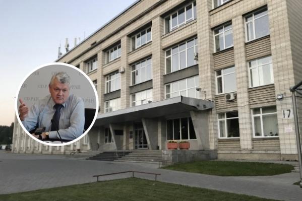 Ущерб государству оценили в 45 миллионов рублей