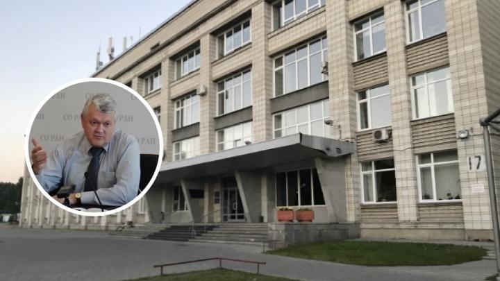 До суда дошло дело против экс-председателя СО РАН Александра Асеева