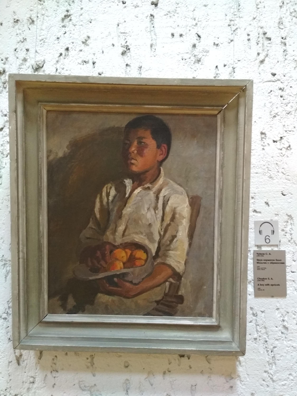 У киргизов свой живописный «Мальчик с абрикосами»