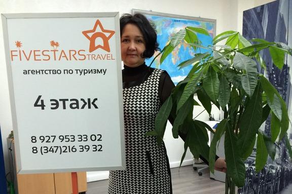В Уфе директора агентства, которая получила иски на 24 млн рублей от 170 туристов, отправили в колонию
