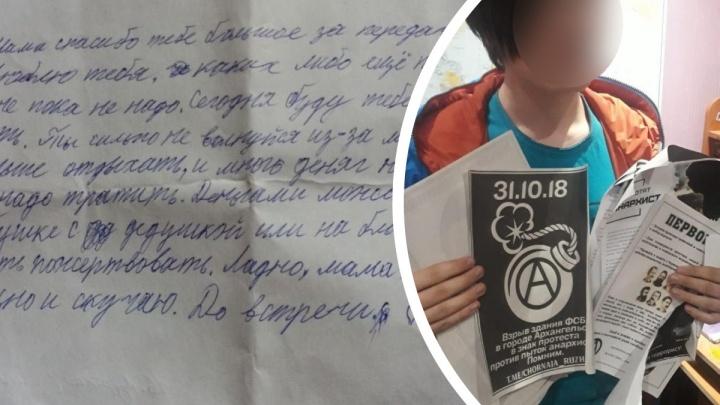 Опубликовано письмо школьника, который 7 месяцев сидит в СИЗО по обвинению в подготовке теракта