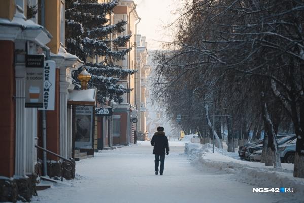 За последние пару лет людей в Кузбассе стало пропадать меньше