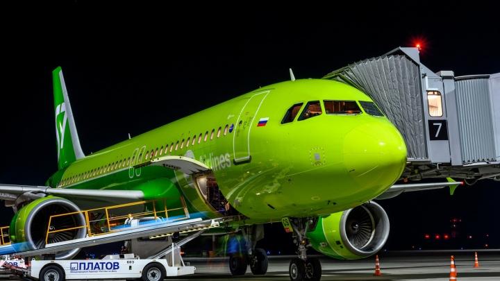 В Ростове экстренно сел самолет, летевший из Москвы в Крым