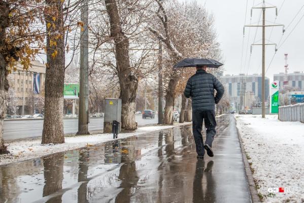 Синоптики ожидают мокрый снег и дождь