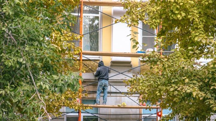 Стало известно, сколько жителей Самарской области платят за капитальный ремонт