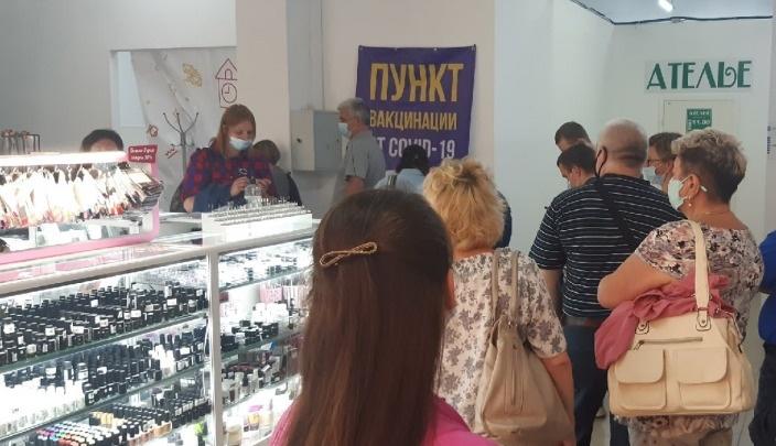 Как работают пункты вакцинации в ТЦ Архангельска и Северодвинска: расписание на эти выходные