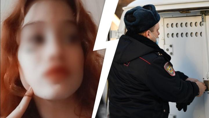 На Урале отчима обвинили в сексуальном насилии над приемной дочерью. Ему грозит 20 лет