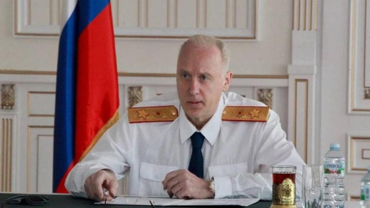 Александр Бастрыкин: «Необходимо широко внедрять психологическое тестирование подростков»